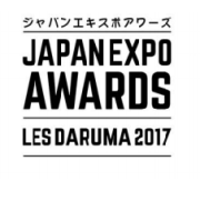 Japan Expo Awards 2017